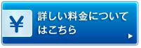 スクリーンショット(2016-04-07 15.45.25)