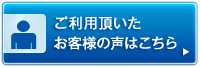 スクリーンショット(2016-04-07 15.15.30)